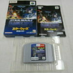 nintendo 64 Star Wars Shadows of the Empire - pas cher StarWars