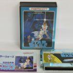 Famicom Star Wars Réf / 1271 Nintendo Japon - Occasion StarWars