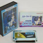 Star Wars Réf / 1261 Famicom Nintendo Japon - Occasion StarWars