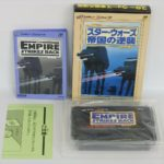 Famicom Star Wars The Empire Strikes Back - Occasion StarWars