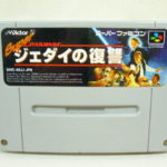 Super Famicom Star Wars Return Of The Jedi - jeu StarWars
