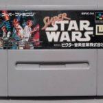 Super Star Wars Super Famicom JAP - pas cher StarWars