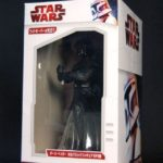 StarWars figurine : Star Wars : Figurine Darth Vader Figure Clock Dark Vador