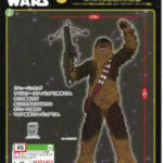 StarWars figurine : Star Wars VII The Force Awakens Chewbacca PM Premium 1/10 PVC Figure SEGA