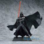 StarWars collection : Figurine Star Wars Darth Vader 32 cm Fener KPM Limited Premium Sega Cinema #1