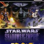 STAR WARS - SHADOWS OF THE EMPIRE  NTSC-J JAP - jeu StarWars