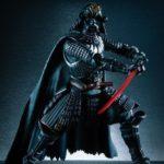 StarWars figurine : Star Wars MMR figurine Samurai AF General Darth Vader 18 cm Bandai 20461