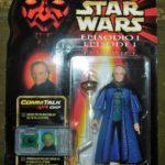 StarWars figurine : STAR WARS HASBRO 1999 EPISODE 1 . SENATEUR PALPATINE . NEUF SOUS BLISTER