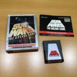 Atari 2600 Spiel Star Wars The Arcade Game - pas cher StarWars