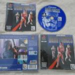 Star Wars Dark Forces PS1 (COMPLETE) Sony - pas cher StarWars