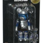 StarWars figurine : Star Wars Medicom Japon Bearbrick Jango Fett Figurine Porte-Clés #5