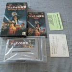 > STAR WARS RETURN OF THE JEDI SFC SUPER - jeu StarWars