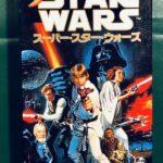 Super Star Wars Nintendo Super Famicom - jeu StarWars