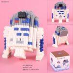 StarWars figurine : Figurine Star Wars R2-D2 Building Blocs Bloc R2D2 R2 D2 Droid Robot Statue #1