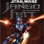 Used PS2 Star Wars: Jango Fett SONY - Occasion StarWars