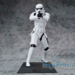Figurine StarWars : Star Wars Trooper Figurine KPM Sega Cinema 20 cm Star Wars Empire Premium #1